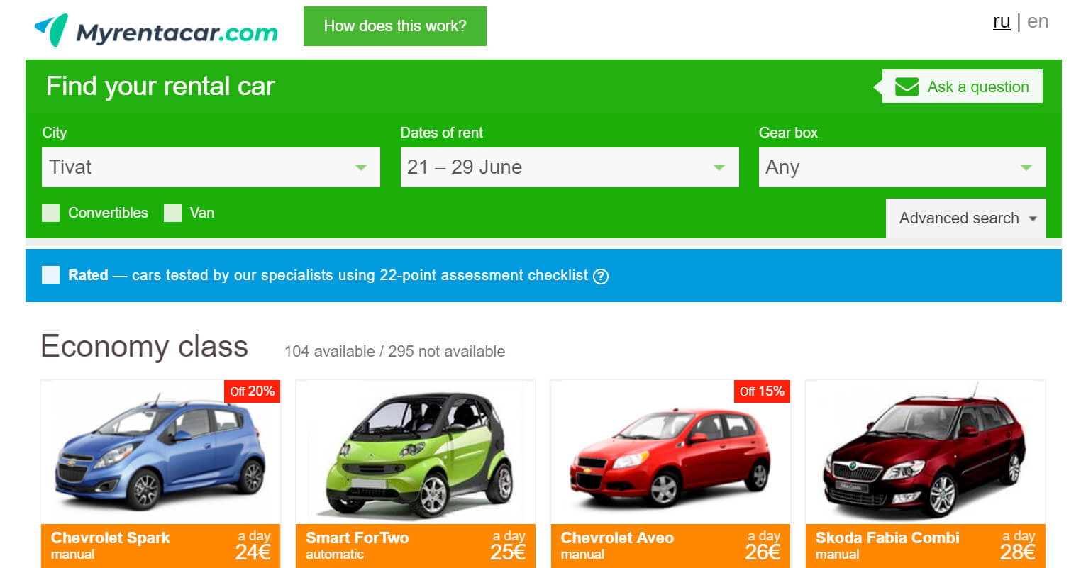 Earn on car rentals with MyRentacar