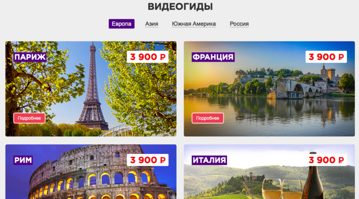 top3travel.ru