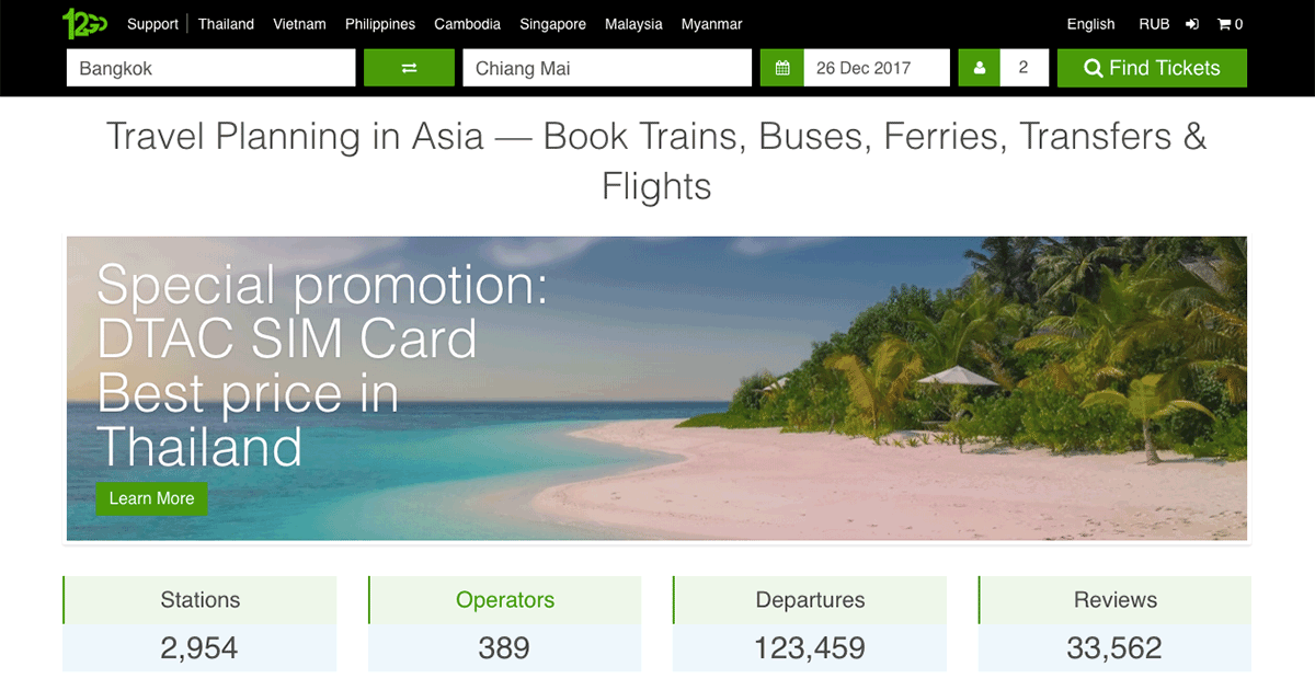 12Go Asia — earn on booking flights, buses, ferries and train tickets
